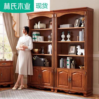 林氏木业美式客厅书柜格子柜欧式书房木质复古开放式书橱组合CV1X
