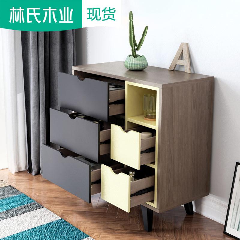 現代簡約客廳電視邊柜側柜北歐斗柜臥室木質抽屜收納儲物柜LS059