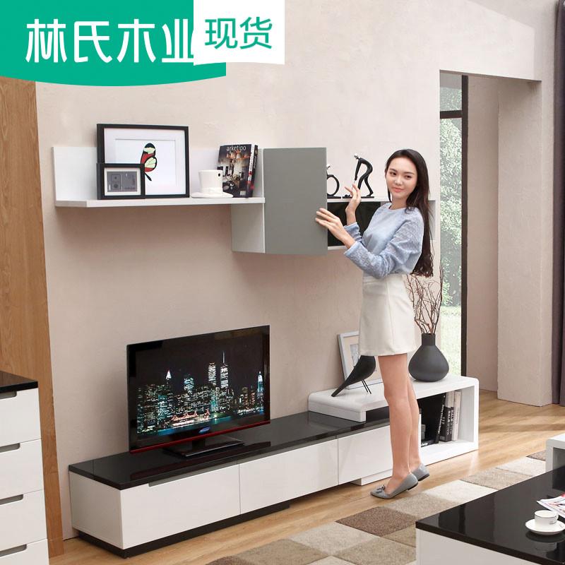 林氏木业现代简约伸缩电视柜茶几组合卧室小户型挂柜家具BI5M#1