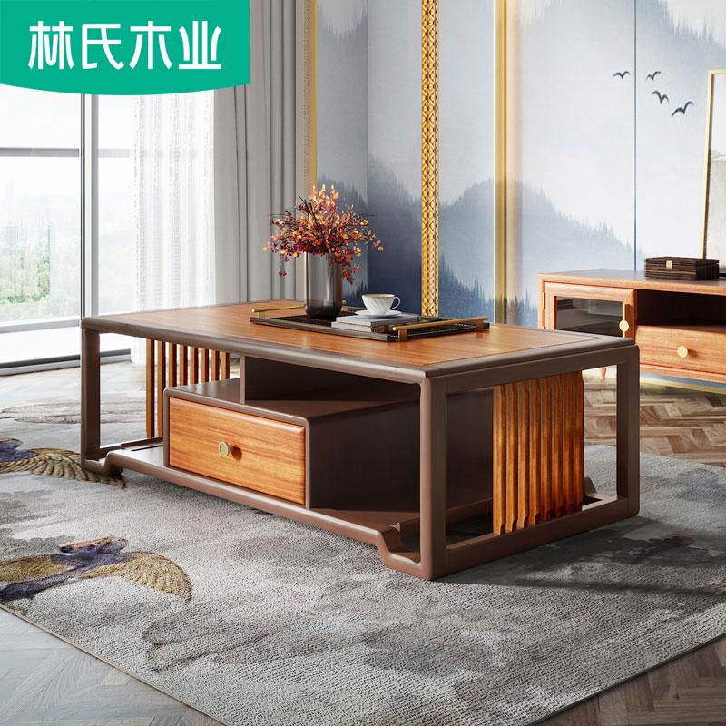 现代简约新中式客厅茶几小功夫茶台茶桌乌金木色实木家具LS047
