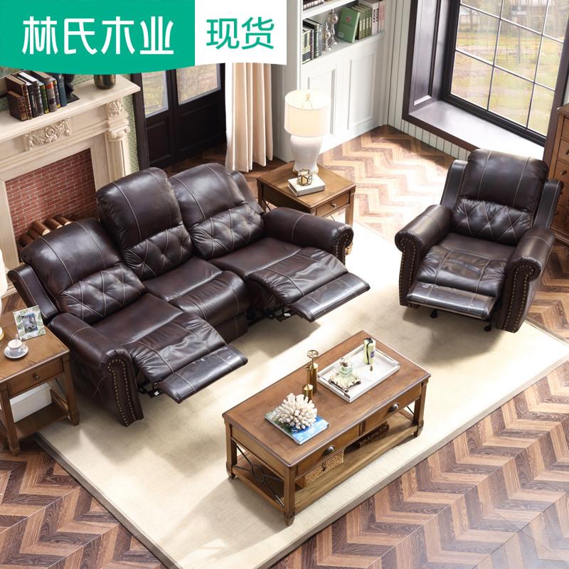 小户型客厅头等太空舱科技布沙发多功能电动美式布艺沙发LS006