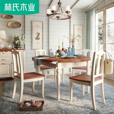 林氏木业美式折叠餐桌椅组合圆形家用多功能伸缩变形饭桌子LSN2R