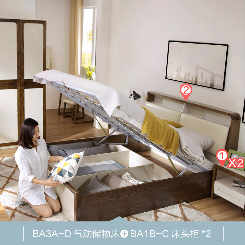 Limited/BA3A-D pneumatic storage bed +BA1B-C bedside cabinet*2 (without mattress)
