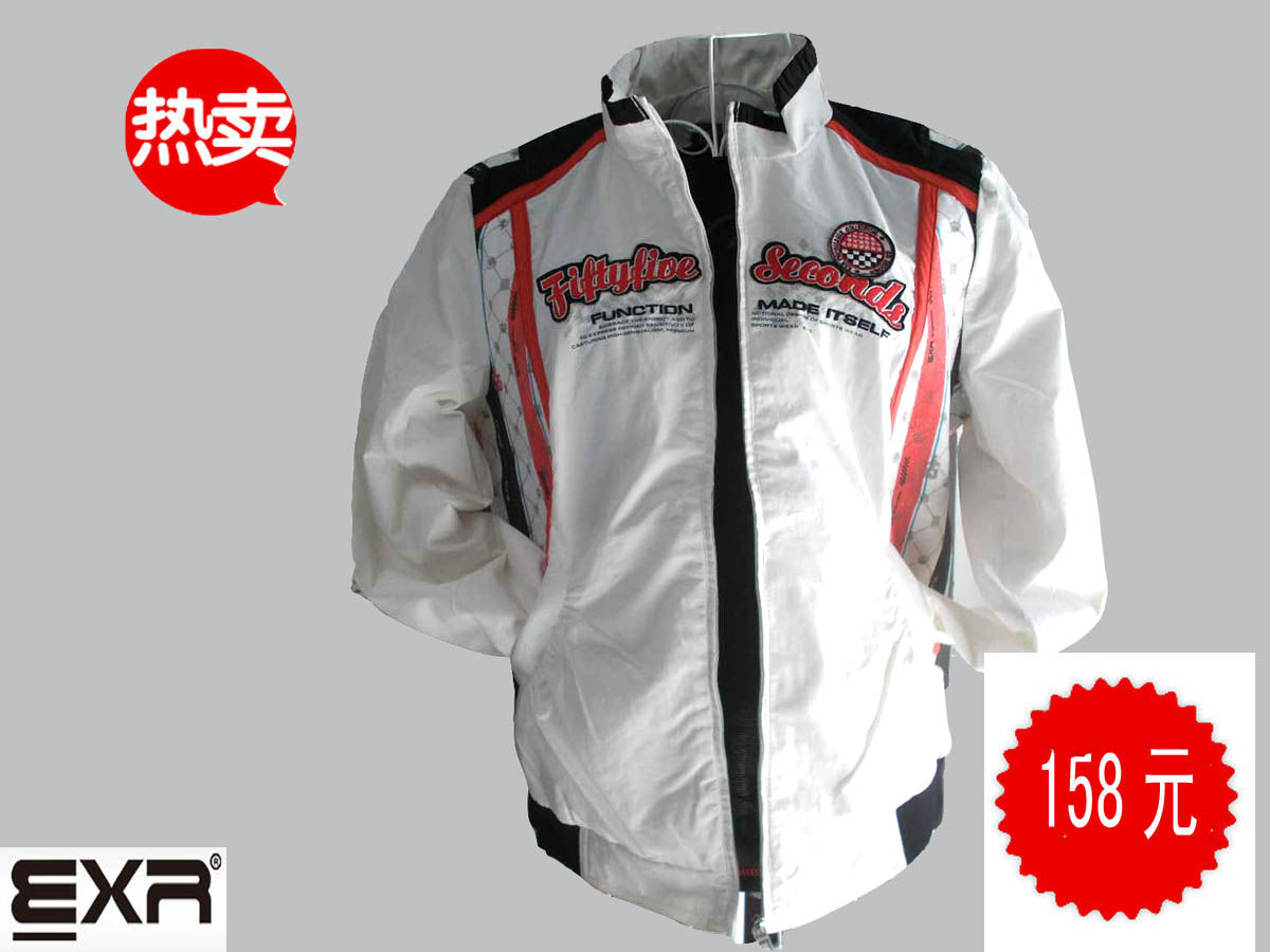 Спортивная куртка SI EXR 2017EXR 1280