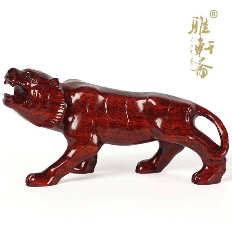 雅轩斋红木东阳木雕老虎摆设2011012212