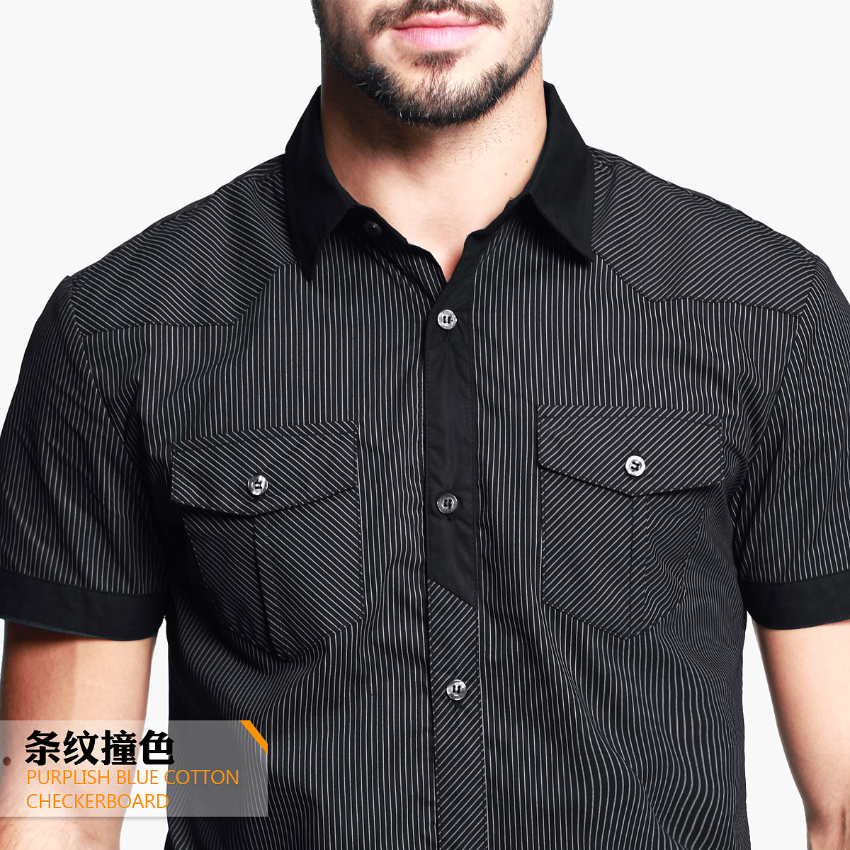 Рубашка мужская KUEGOU 257 YC-