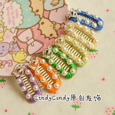 Cindycandy creative hair accessories BB