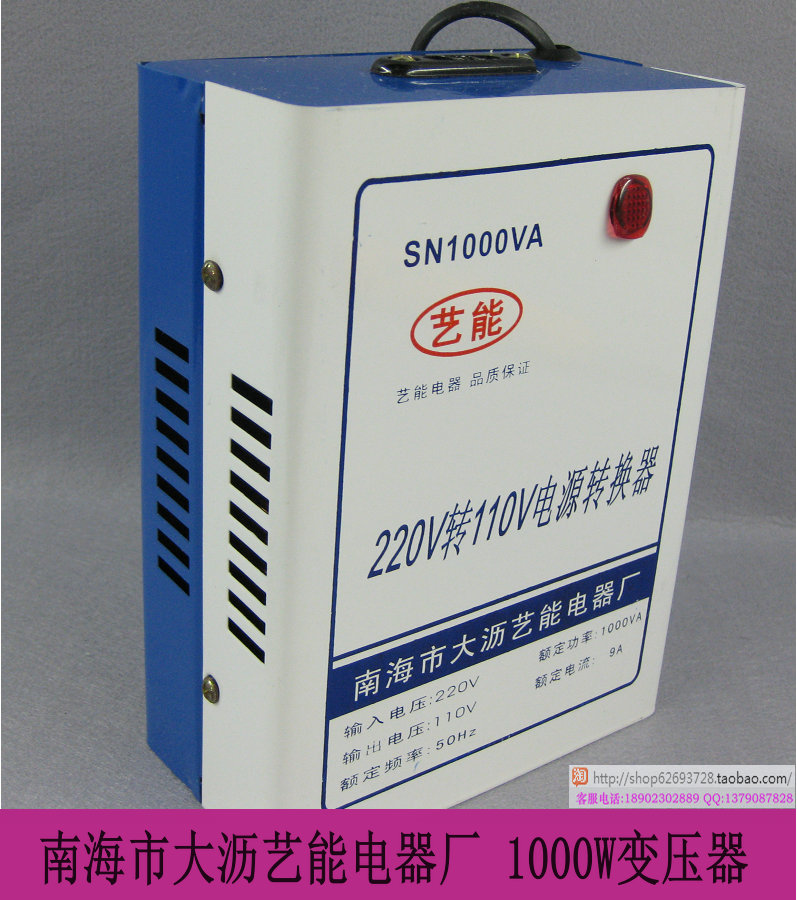 блок питания Middle school electives sn1000va 1000W 220V 110V 110V 220V