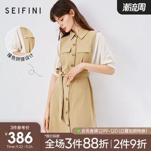 诗凡黎裙子2021新款夏天心机设计感气质假两件法式韩版女连衣裙女