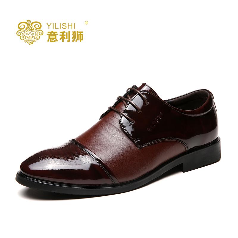 意利狮鞋类旗舰店_YILISHI/意利狮品牌