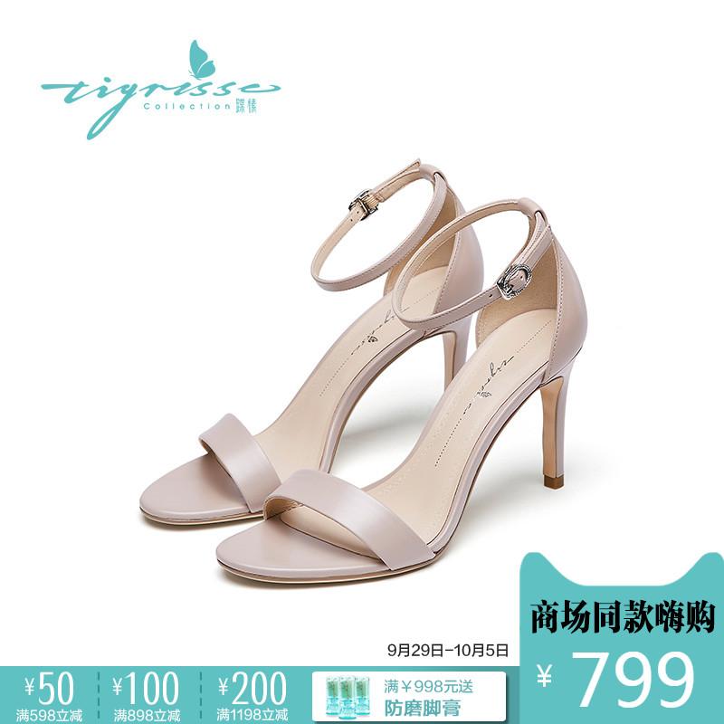 蹀愫tigrisso2018夏季新款极简胎牛细高跟一字带凉鞋女TA98310-13