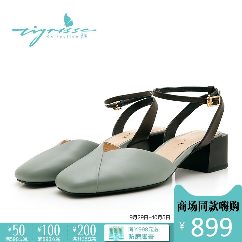 蹀愫tigrisso2018夏季新款中跟粗跟方头后空凉鞋单鞋女TA98321-12
