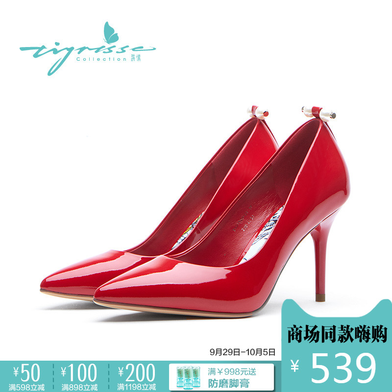 蹀愫tigrisso春秋新款可拆珍珠尖头细跟高跟漆皮单鞋女TA87108-21