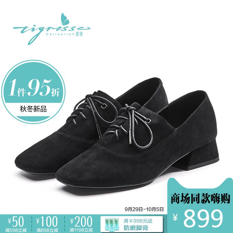 蹀愫tigrisso2018秋季新款柔软系带羊绒低跟深口单鞋女TA98508-11