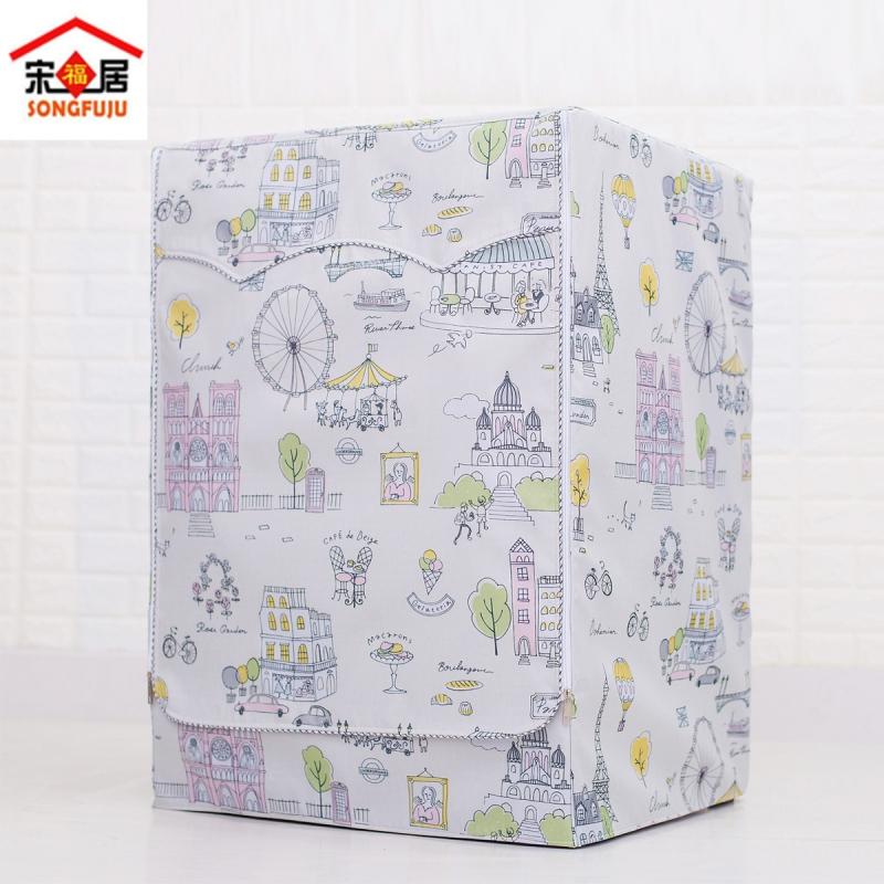 海尔滚筒洗衣机罩6-6.2-7-8-9-10公斤全自动防尘保护套防水防晒