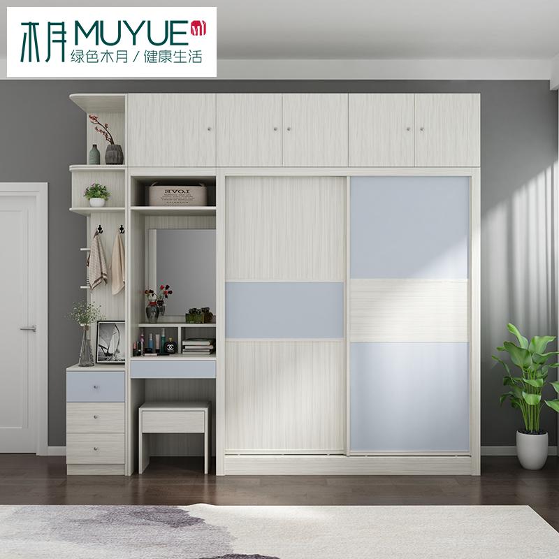 北欧推拉门衣柜简约现代经济型组合衣柜卧室移门衣橱家用储物柜