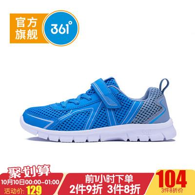 361男童鞋夏款新品儿童跑鞋男童运动鞋网鞋中大童网面跑步鞋