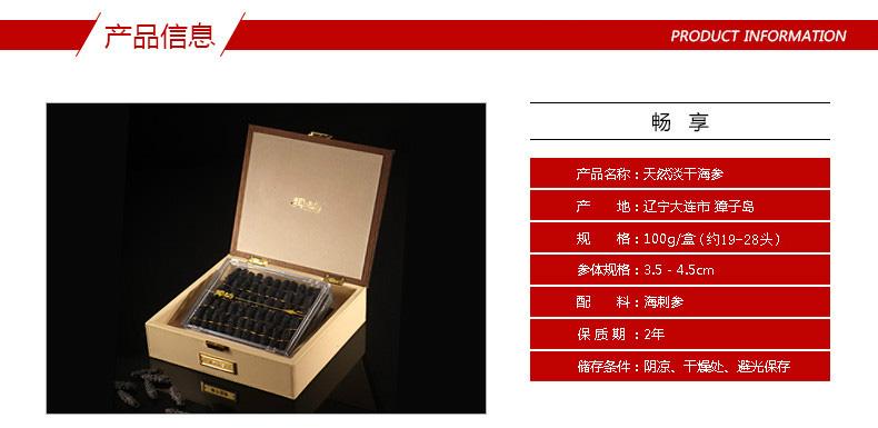獐子岛旗舰店_Zhangzi island/獐子岛品牌产品评情图