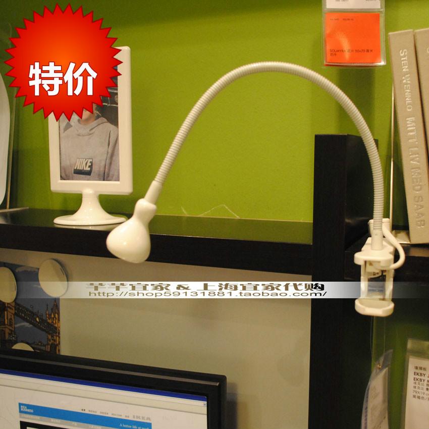 Прожектор Ikea  LED