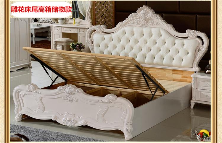 欧式家具套装卧室套装组合六件套