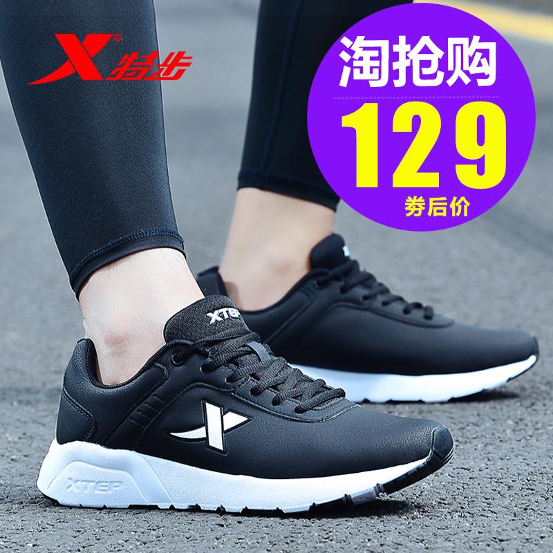 特步男鞋秋季正品2018新款运动鞋皮面休闲跑步鞋学生冬季透气跑鞋