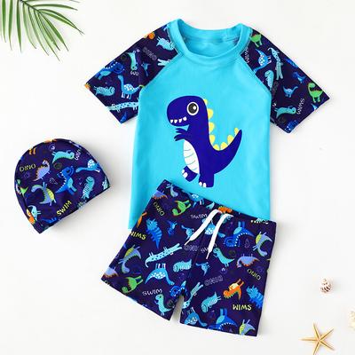 儿童泳衣男童分体游泳衣小中大童宝宝婴儿防晒泳裤套装游泳装备