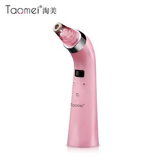 淘美吸黑头神器毛孔清洁器韩国小气泡清洁仪家用去黑头洁面仪电动