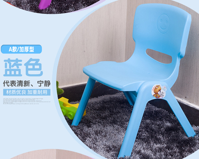 Plastic thickened children's back chair home slide stool dining chair kindergarten baby children learn to write chair
