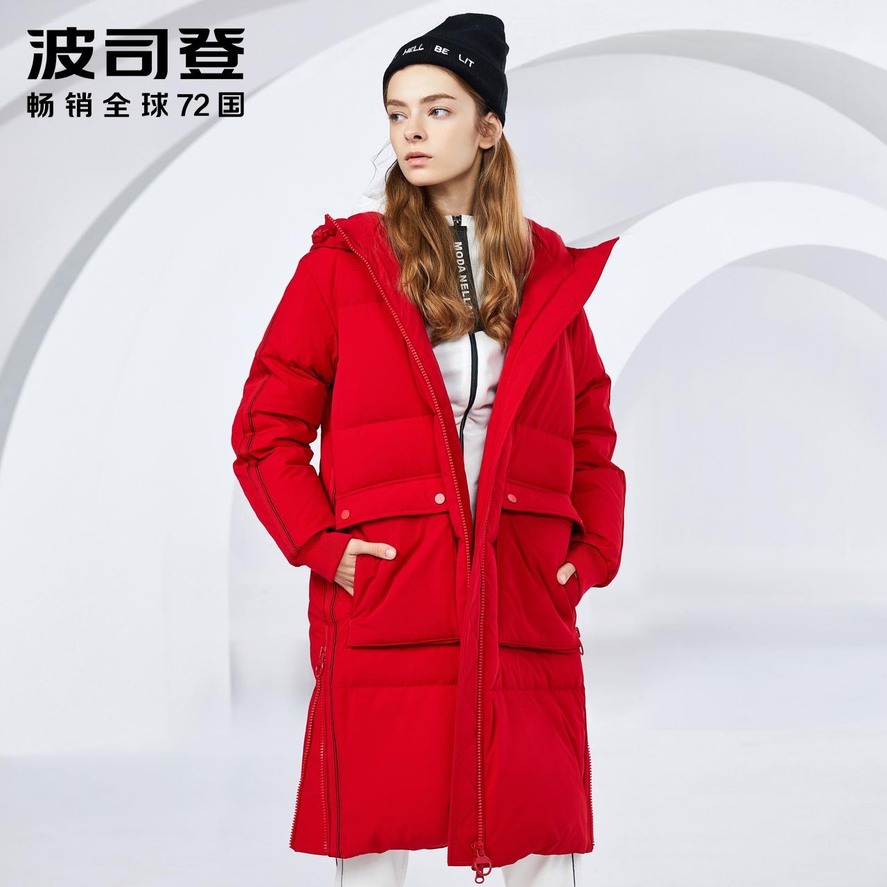 波司登女士中长款羽绒服2018新款连帽保暖冬装上衣服B80142516DS