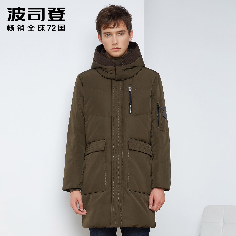 波司登时尚休闲男士中长款防寒服保暖外套冬季连帽羽绒服B1601241
