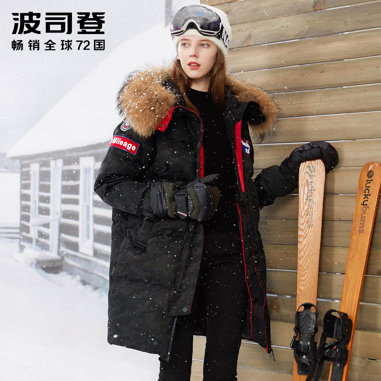 波司登鹅绒中长款宽松运动时尚大毛领韩版加厚羽绒服女B70142018