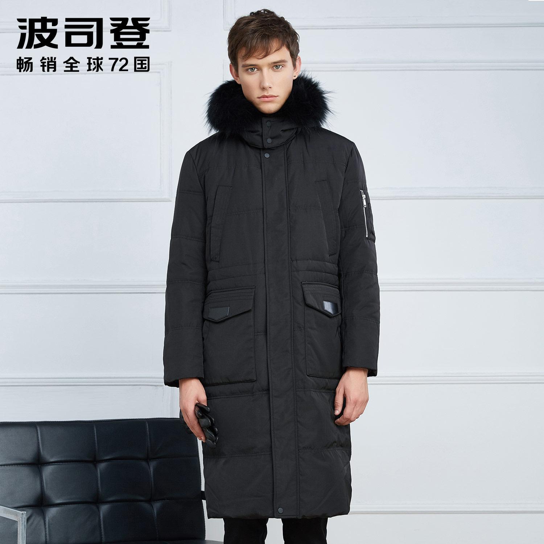 波司登休闲简约男士长款羽绒服冬装加厚保暖耐寒过膝外套B1601243