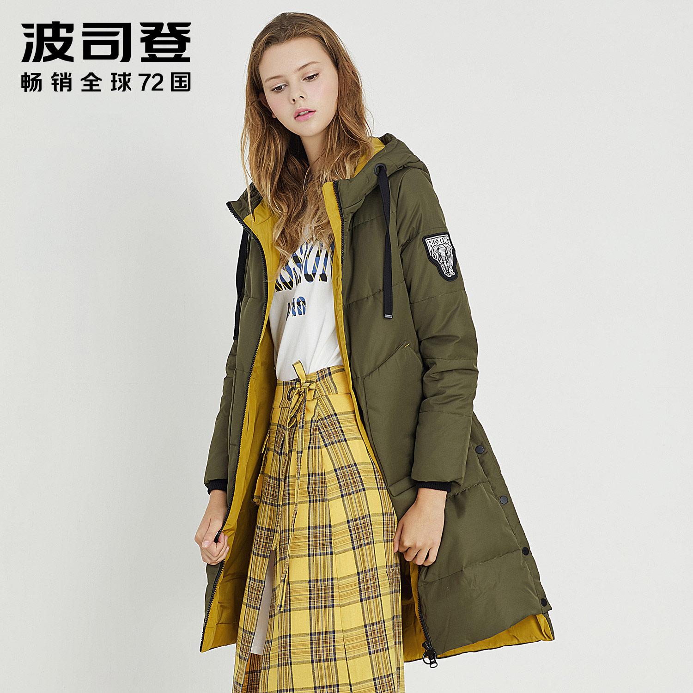 波司登连帽时尚冬季保暖中长款女士羽绒服休闲外套加厚B70141104V
