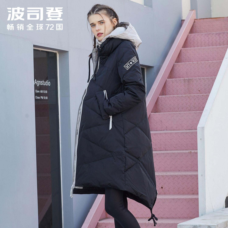 波司登女式长款保暖个性纯色菱形冬季连帽时尚羽绒服冬装B1601250