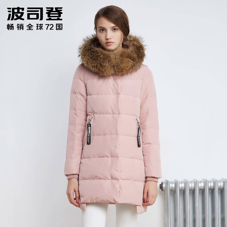 波司登貉子毛瑞丽时尚气质宽松保暖女士外套中长款羽绒服B1601236
