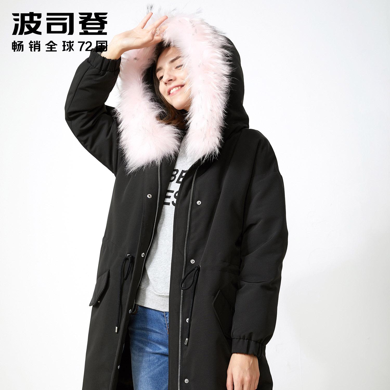 波司登时尚粉色貉子毛领长款女时尚休闲羽绒服连帽风衣B70142570