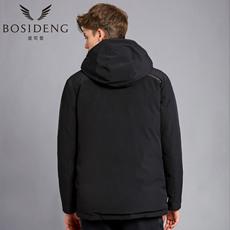 Пуховик мужской Bosideng b1601147 2016