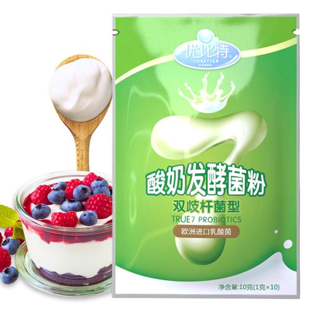 优比特家用自制酸奶发酵菌 益生菌粉乳酸菌双歧杆菌7菌10g*5