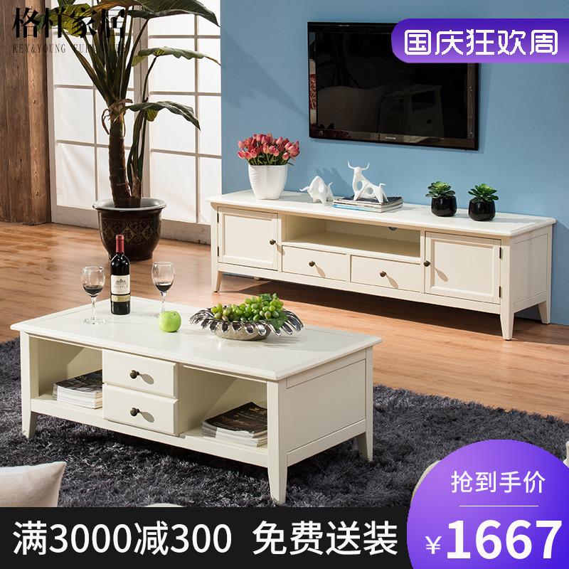 美式实木茶几电视柜组合简约客厅家具套装小户型迷你卧室电视机柜