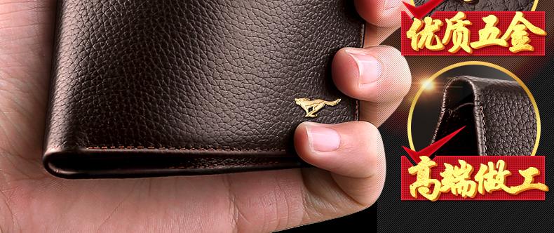副本副本59钱包爆款模板2_12.jpg