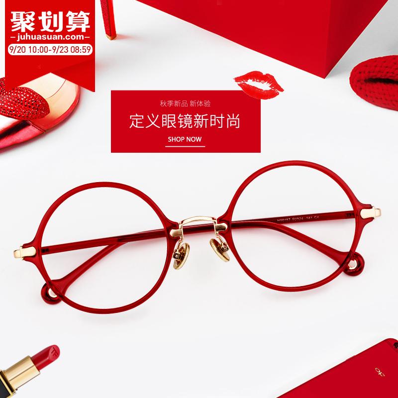 近视眼镜女有度数透明素颜复古眼镜框网红款韩版潮圆框软妹眼睛架