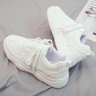 超火的小白鞋韩版潮流男鞋百搭休闲运动鞋2019春季新款板鞋RR