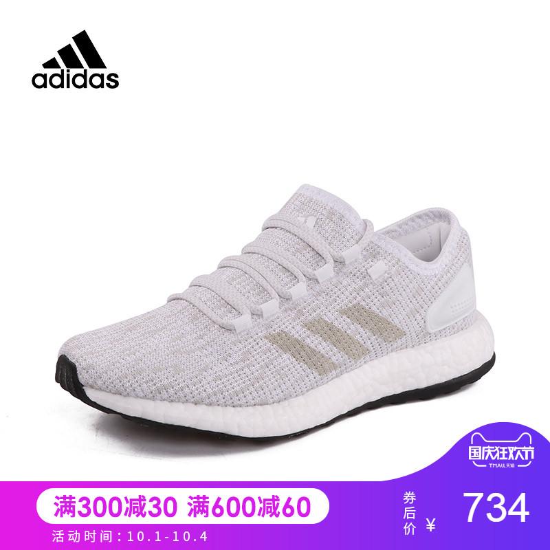 Adidas阿迪达斯 Pure boost男鞋轻便减震生胶运动鞋跑步鞋BB6277