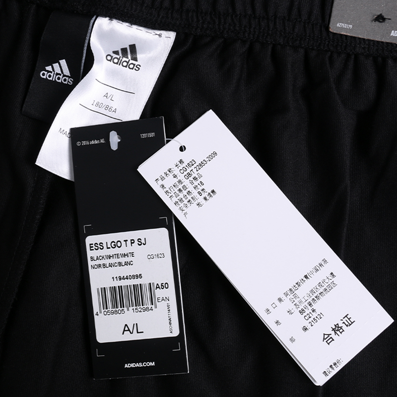 Adidas阿迪达斯男裤2019春季新款运动裤健身训练针织长裤CG1623