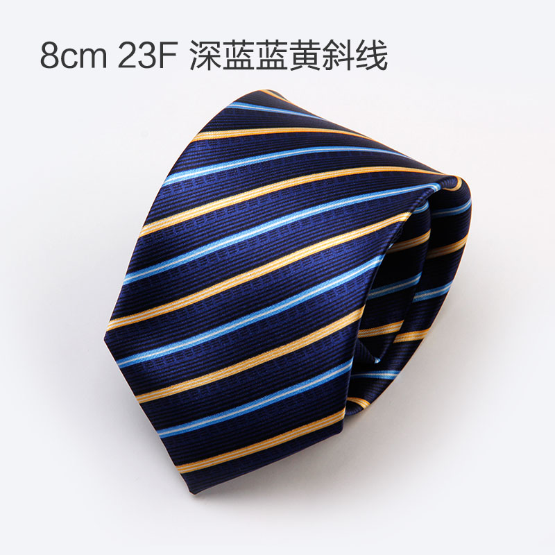 8 cm wide 23F deep blue blue and yellow line