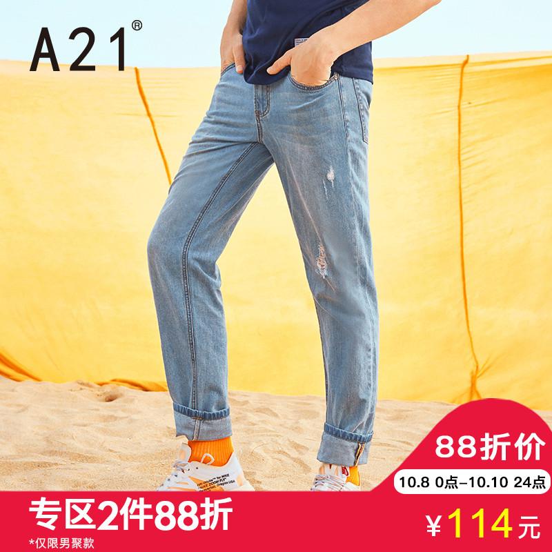 A21夏季2018新款牛仔裤男 休闲纯棉破洞低腰青年裤装小直筒长裤