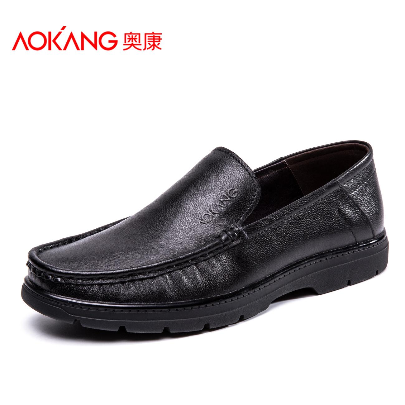 奥康男鞋 套脚舒适驾车鞋 简约真皮软面舒适男单鞋商务休闲皮鞋
