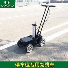Машинка для разметки поля Wei Masi