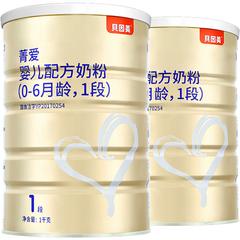 贝因美旗舰店菁爱1段1kg*2罐婴儿配方宝宝牛奶粉生牛乳效期18.11