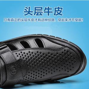真皮头层牛皮男士镂空皮凉鞋洞洞鞋透气休闲鞋中老年爸爸鞋皮鞋男